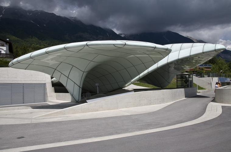 Innsbruck, Hungerburgbahn