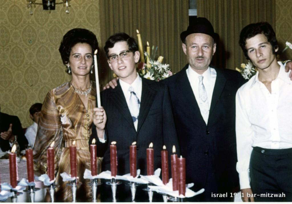 1971 Tel Aviv – Bar Mitzwa