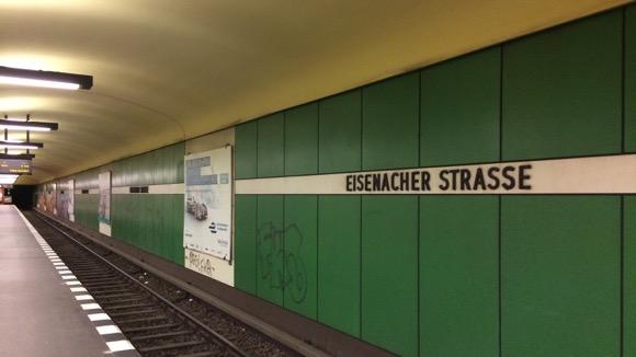 Eisenacher_Bahnhof