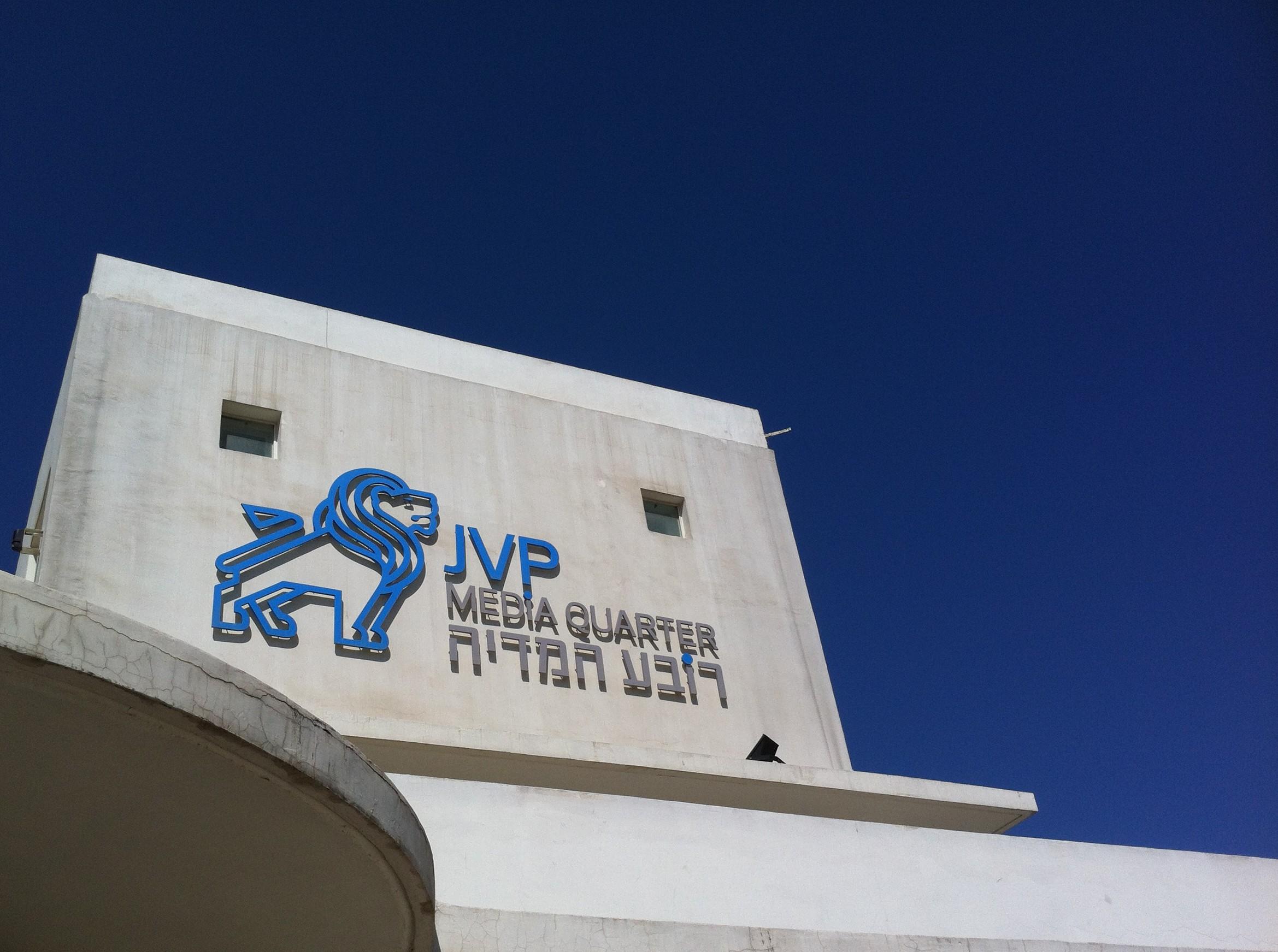 Hinein ins Haus eines Kapitalgebers in Jerusalem